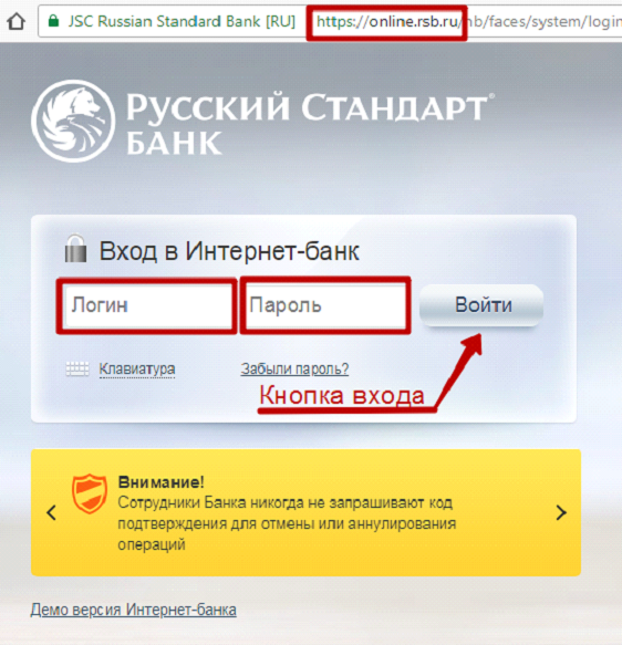 С 2012 года являюсь держателем кредитных карт банка Русский Стандарт.